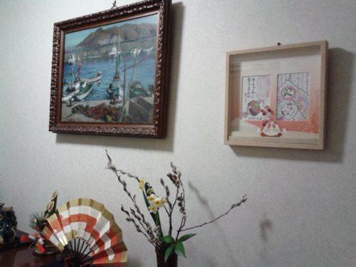 絵手紙冬_額