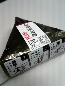 The onigiri wrapping