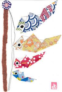 鯉のぼり_絵手紙