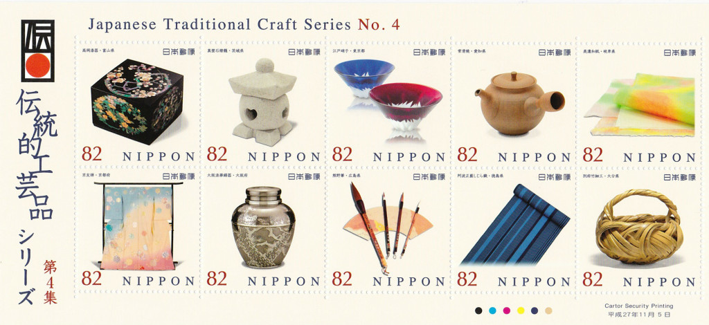 Japanese Traditional Craft Series4