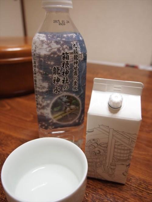 箱根神社撤饌