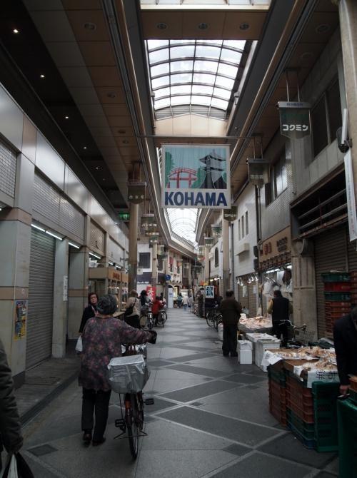 粉浜商店街