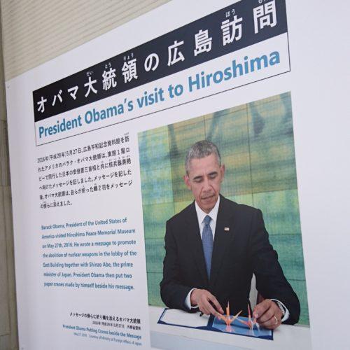 オバマ大統領広島訪問パネル