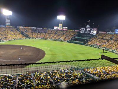 甲子園球場ロイヤルスイート